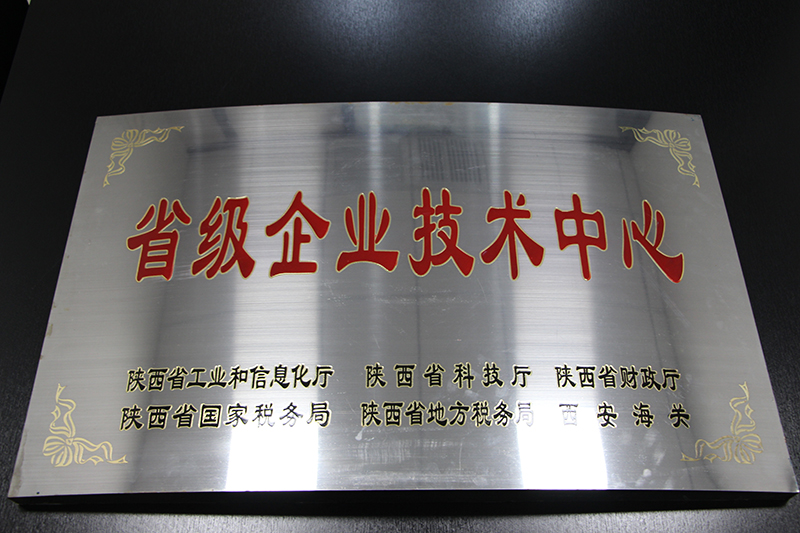楊凌美暢新材料株式会社